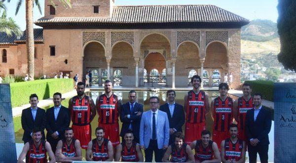 La marca 'Andalucía, Huella Universal', unida a la Fundación CB Granada
